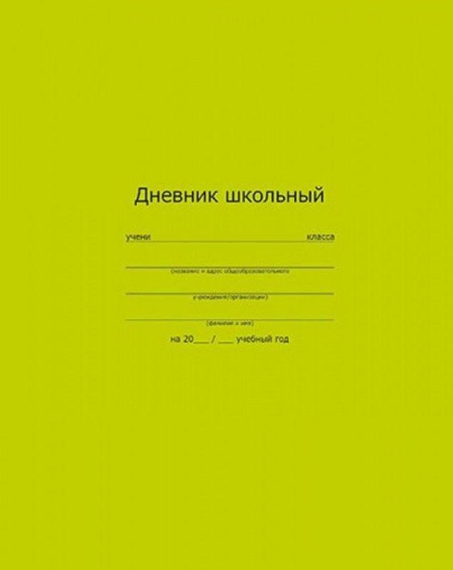Феникс+ Дневник школьный цвет салатовый феникс блок для записи с карандашом 40 листов в ассортименте