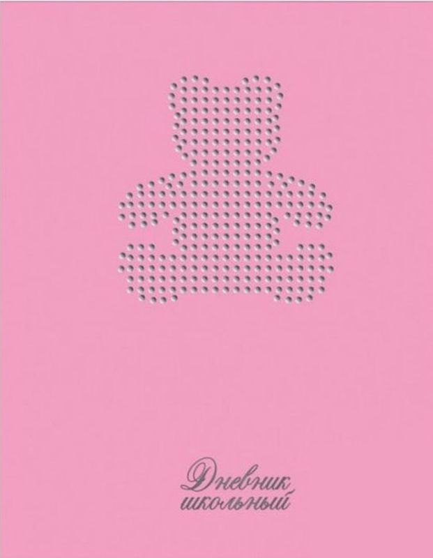 Феникс+ Дневник школьный Мишка43964Школьный дневник Феникс+ Мишка в твердой обложке 7БЦ с голографической фольгой поможет вашему ребенку не забыть свои задания, а вы всегда сможете проконтролировать его успеваемость.Внутренний блок дневника состоит из 48 листов одноцветной бумаги.Дневник станет надежным помощником ребенка в получении новых знаний и принесет радость своему хозяину в учебные будни.