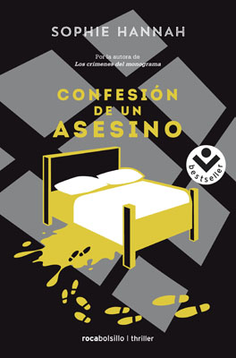 все цены на Confesion De Un Asesino