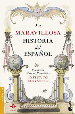La Maravillosa Historia Del Espanol los rodriguez los rodriguez sin documentos