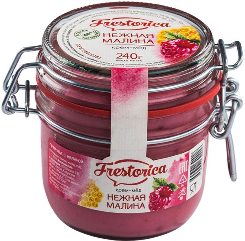 Frestorica крем-мед Нежная малина, 240 г4665301640018Малина – традиционная русская ягода. Она издавна в почете в нашей стране не только за свой замечательный вкус, но и за непревзойденную пользу.Россия является лидером по выращиванию малины, ведь кусты этого растения есть на любом приусадебном участке во всех регионах страны.В этой ягоде высокое содержание витаминов Е, РР, А, В2. Ее применяют при простудных заболеваниях, поскольку она содержит вещества, способствующие быстрому выздоровлению. А в сочетании с медом польза малины утраивается. Поэтому крем-мед с малиной – это не только лакомство, но и продукт для здоровья.