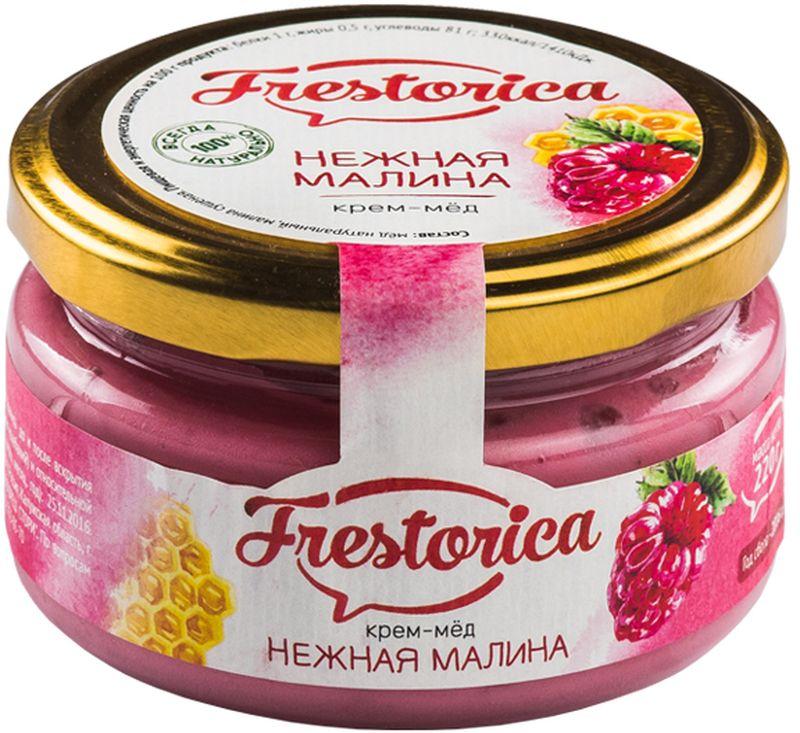 Frestorica крем-мед Нежная малина, 220 г4665301640117Малина – традиционная русская ягода. Она издавна в почете в нашей стране не только за свой замечательный вкус, но и за непревзойденную пользу.Россия является лидером по выращиванию малины, ведь кусты этого растения есть на любом приусадебном участке во всех регионах страны.В этой ягоде высокое содержание витаминов Е, РР, А, В2. Ее применяют при простудных заболеваниях, поскольку она содержит вещества, способствующие быстрому выздоровлению. А в сочетании с медом польза малины утраивается. Поэтому крем-мед с малиной – это не только лакомство, но и продукт для здоровья.