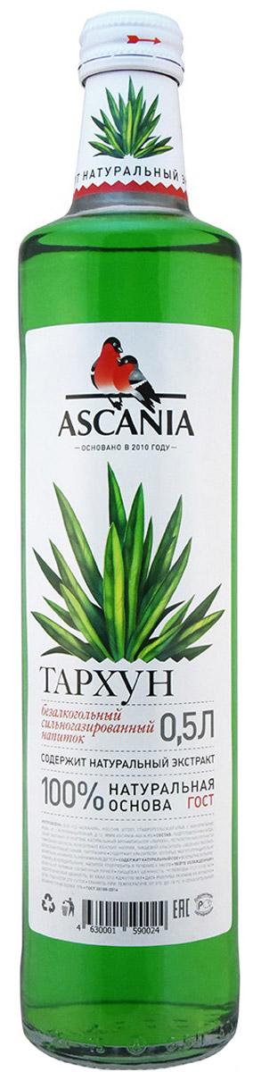 Аскания Тархун газированный напиток, 0,5 л perrier напиток с ароматом лайма сильногазированный 0 25 л
