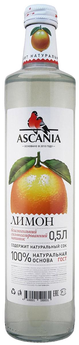 Аскания Лимон газированный напиток, 0,5 л напиток безалкогольный сильногазированный серия гадкий я лимонад апельсин 0 33 жб