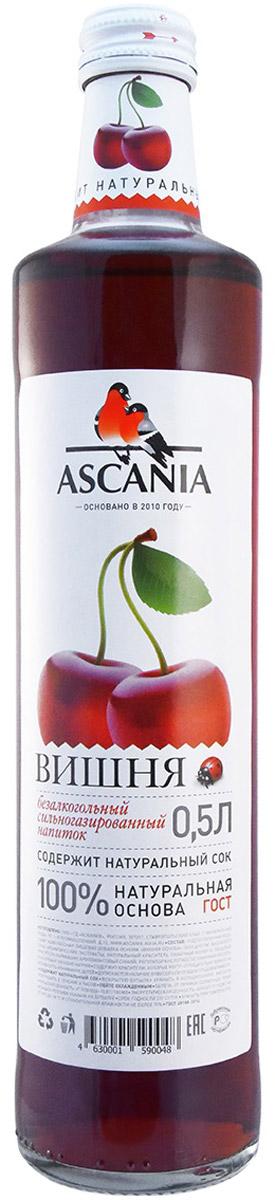 Аскания Вишня газированный напиток, 0,5 л fanta цитрус напиток сильногазированный 1 5 л