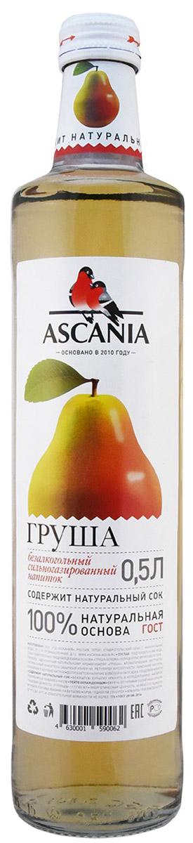 Аскания Груша газированный напиток, 0,5 л экстра ситро напиток безалкогольный сильногазированный 2 л