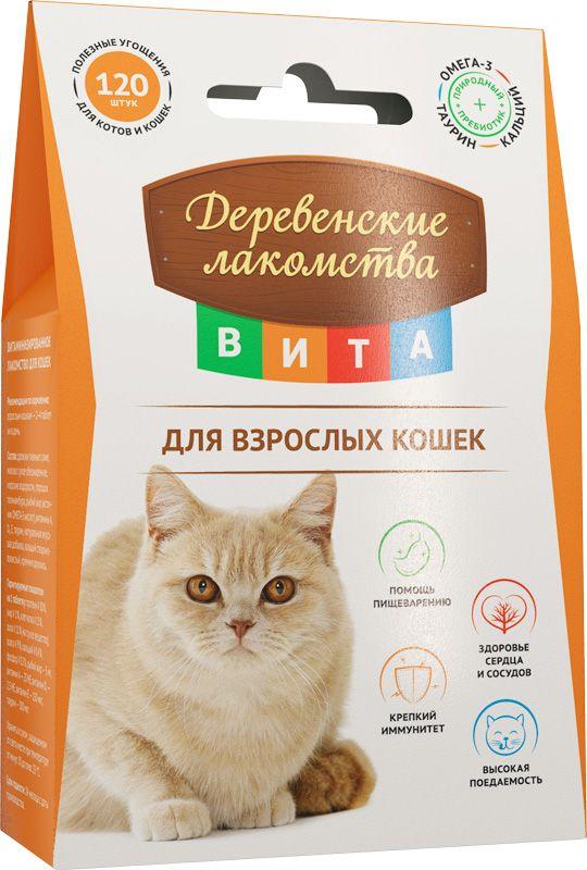 Лакомство для кошек Деревенские лакомства Вита, 120 шт79075185Деревенские лакомства Вита содержат всё необходимое для поддержания здоровья вашей кошки. Таурин поддерживает работу сердца и сосудов, омега-3 улучшает зрение и работу мозга. Топинамбур содержит природный пребиотик инулин, который содействует пищеварению и выводу токсинов, а морские водоросли укрепляют иммунитет и делают шерсть блестящей. Ну и конечно же, Деревенские лакомства Вита — это еще и очень вкусно!Рекомендации по кормлению: взрослым кошкам — 2–4 таблетки в день.Состав: дрожжи пивные сухие, молоко сухое обезжиренное, морские водоросли, порошок топинамбура, рыбий жир (источник ОМЕГА-3 кислот), витамины А, D3, Е, таурин, натуральная вкусовая добавка, кальций стеариновокислый, кремния двуокись.Гарантируемые показатели на 1 таблетку: протеин 30%, жир 1%, клетчатка 15%, зола 11% (на сухое вещество), влага 9%, кальций 0,4%, фосфор 0,5%, рыбий жир — 5 мг, витамин А — 25 МЕ, витамин D3 — 2,5 МЕ, витамин Е — 150 мкг, таурин — 500 мкг. Товар сертифицирован.