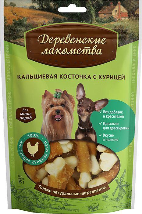 Лакомство Деревенские лакомства Кальциевая косточка с курицей для собак мини-пород, 55 г79711861Любимое угощение теперь специально для собак мини-пород. Полезная кальциевая косточка и кусочки куриного филе создают, возможно, лучшее лакомство для собак.Состав: куриное филе, кальциевая косточка (рис, кукурузный крахмал, картофельный крахмал, растительный протеин, фосфат кальция, мука).Гарантированные показатели на 100 г продукта:белок — 26%,жир — 2,5%,влага — 18%,клетчатка — 0,2%,зола — 3,5%.Энергетическая ценность в 100 г продукта: 280 ккал Товар сертифицирован.
