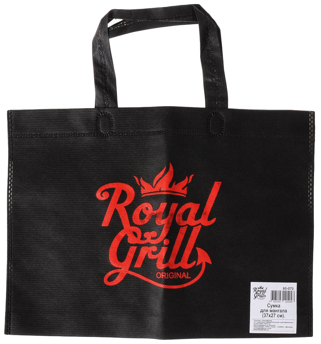 Сумка для мангала RoyalGrill, 37 х 27 см. 80-07080-070Сумка изготовлена из спандбонда и предназначена для переноски мангала на пикнике и в туристических походах. Изделие оснащено двумя удобными ручками. Размер сумки: 37 х 27 см. Высота ручек: 13 см.
