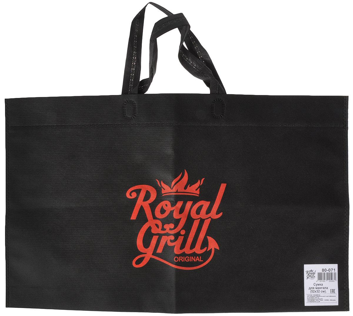 Сумка для мангала RoyalGrill, 52 х 32 см. 80-07180-071Сумка изготовлена из спандбонда и предназначена для переноски мангала на пикнике и в туристических походах. Изделие оснащено двумя удобными ручками. Размер сумки: 52 х 32 см. Высота ручек: 14 см.