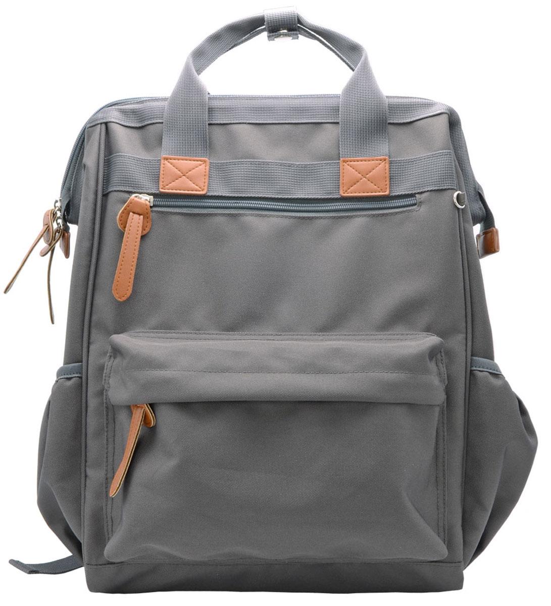 Action! Рюкзак цвет серый AB11111AB11111Стильный рюкзак-сумка Action! для деловых людей выполнен из плотного полиэстера с водоотталкивающим эффектом, с декоративными элементами из искусственной кожи. Две верхние ручки позволяют носить рюкзак как деловую сумку. Удобная жесткая рельефная вентилируемая спинка повторяет продольную анатомию спины. На спинке имеется небольшой потайной карманчик на молнии.Основное отделение закрывается на молнию. Внутри имеется карман на молнии, органайзер для письменных принадлежностей и органайзер на резинке для книг, тетрадей, ноутбука размером до 16. На лицевой стороне находятся два кармана на молнии, по бокам - карманы без молнии. Задние уплотненные вентилируемые лямки регулируются снизу.