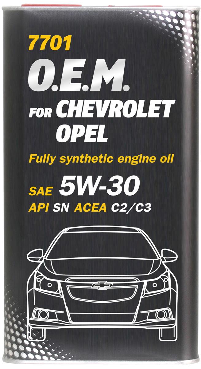 Моторное масло MANNOL 7701 O.E.M., для Chevrolet и Opel, 5W-30, синтетическое, 1 л4058Моторное масло MANNOL 7701 O.E.M. - синтетическое энергосберегающее моторное масло, специально разработанное для использования в современных бензиновых и дизельных двигателях автомобилей OPEL, CHEVROLET, DAEWOO, GM, SAAB. Малозольный пакет присадок (MID SAPS) обеспечивает надежную работу дизельных сажевых фильтров (DPF), а также каталитических нейтрализаторов бензиновых двигателей (CAT). Эффективно защищает от износа и обеспечивает исключительную чистоту деталей. Рекомендуется для двигателей, в которых предусмотрено использование масел стандарта GM dexos2, а также более ранних спецификаций GM LL A025/B025. Создано с учетом требований для эксплуатации в тяжелых условиях и увеличенных интервалов техобслуживания. Продукт имеет допуски / соответствует спецификациям / продуктам: SAE 5W-30API SNACEA C2/C3GM dexos2