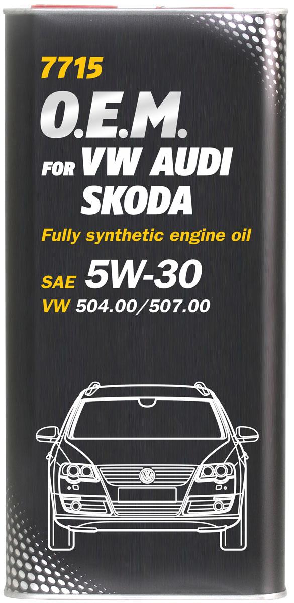 Моторное масло MANNOL 7715 O.E.M., 5W-30, синтетическое, 1 л4057Моторное масло MANNOL 7715 O.E.M. - синтетическоемоторное масло нового поколения, специальноразработанное для использования во всех бензиновых идизельных двигателях автомобилей Volkswagen, Audi, Skoda,Seat. Высокотехнологичный пакет присадок (low SAPS -низкое содержание серы, золы и фосфора) обеспечиваетоптимальную работу систем защиты окружающей среды, атакже фильтров твердых частиц (DPF). Эффективно защищаетот износа и обеспечивает исключительную чистоту деталейдвигателя. Рекомендовано для любых современныхбензиновых и дизельных двигателей, в том числеотвечающих экологическим нормам Euro 4 и Euro 5.Может использоваться во всех двигателях, требующихиспользования масла, соответствующего нормам VW,предшествующих 502 00, 505 00, 505 01, 503 00, 503 01, 506 00,506 01. Применяется в двигателях с увеличенным (до 30 000км) межсервисным интервалом замены масла и без него. Продукт имеет допуски / соответствует спецификациям /продуктам: SAE 5W-30 API SN/CF ACEA C3 BMW Longlife-04 MB 229.51 GM dexos2 VW 504.00/507.00/