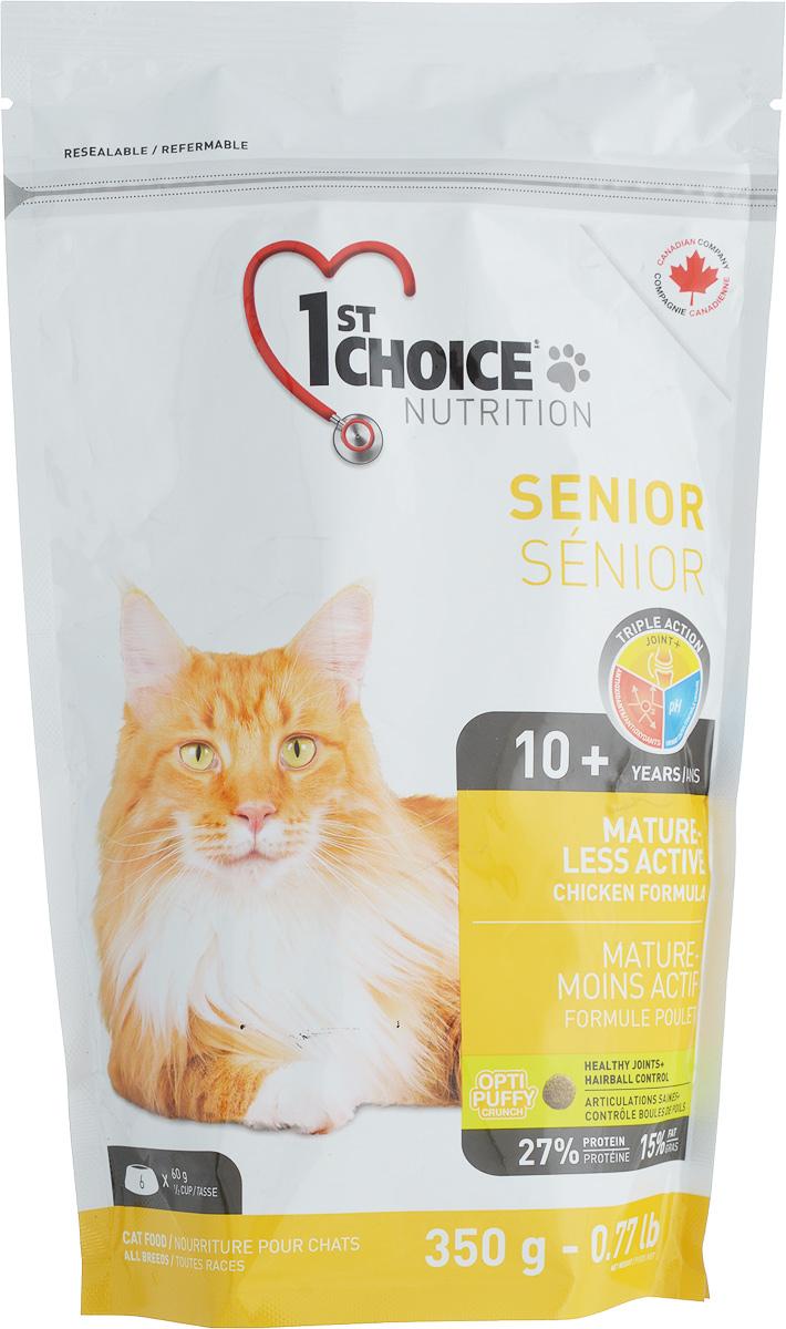 Корм сухой 1st Choice для пожилых или малоактивных кошек, с курицей, 350 г56677Сухой корм 1st Choice - идеальный выбор для пожилого животного. Обогащенный глюкозамином и хондроитином, этот корм улучшает здоровье суставов и облегчает их подвижность. Специальные питательные вещества и антиоксиданты замедляют процесс старения.Идеальный рН-баланс поддерживает здоровье мочевыделительной системы. Также корм способствует укреплению костей и здоровью суставов. рН - контроль помогает снизить риск образования камней в мочевыделительной системе.Товар сертифицирован.