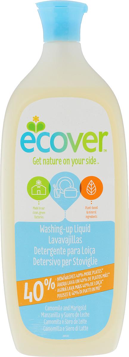 Экологическая жидкость для мытья посуды Ecover, с ромашкой и молочной сывороткой, 1 л234Экологическая жидкость для мытья посуды Ecover эффективно очищает и обезжиривает. Не содержит ингредиентов, наносящих ущерб коже.Экологический препарат Ecover создан только на растительной и минеральной основе, не содержит нефтепродуктов. Препарат полностью биоразлагаем, не наносит ущерб окружающей среде и источникам воды. Объем: 1 л. Товар сертифицирован.