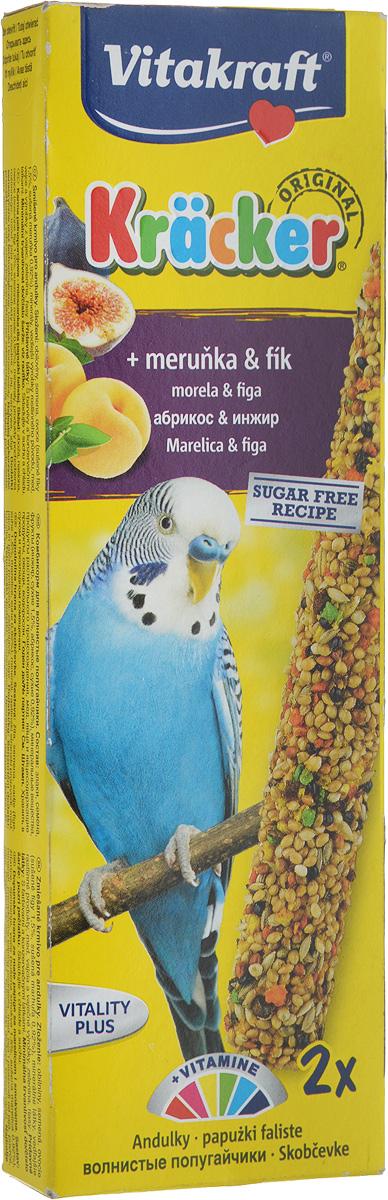 Лакомство для волнистых попугаев Vitakraft Kracker, с абрикосом и инжиром, 2 шт корм для птиц vitakraft подкормка для волнистых попугаев йодная 20 г