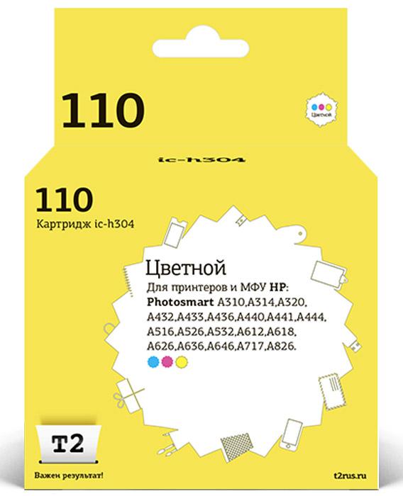T2 IC-H304 картридж для HP Photosmart A310/A320/A432/A440/A516/A612/A626/A717/A826 (№110), цветной mgkl2ru a