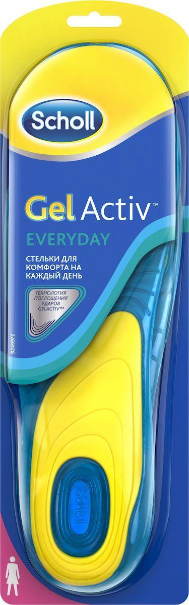 Scholl GelActiv Everyday Cтельки для комфорта на каждый день для женщин. Размер 35/405997Удваивает комфорт вашей обуви. Амортизирует удары на протяжении всего дня. Характеристики стельки: мягкий голубой гель для амортизации; более жесткий желтый гель для поддержки свода стопы; стельки смягчают удар ноги при каждом шаге, обеспечивая необходимую поддержку стопы, давая вам энергию, с которой хочется двигаться больше. Превосходная амортизация, уникальная форма, разработанная специально под каждую активность поддержат вас, что бы вы ни делали – работали, занимались спортом или танцевали всю ночь!Обрежьте под свой размер, поместите вместо обычной стельки гелевой стороной вниз. Меняйте стельку каждые 6 месяцев или при первых признаках износа. Можно стирать. 100% термопластичный эластомер.Вес - 200 г.