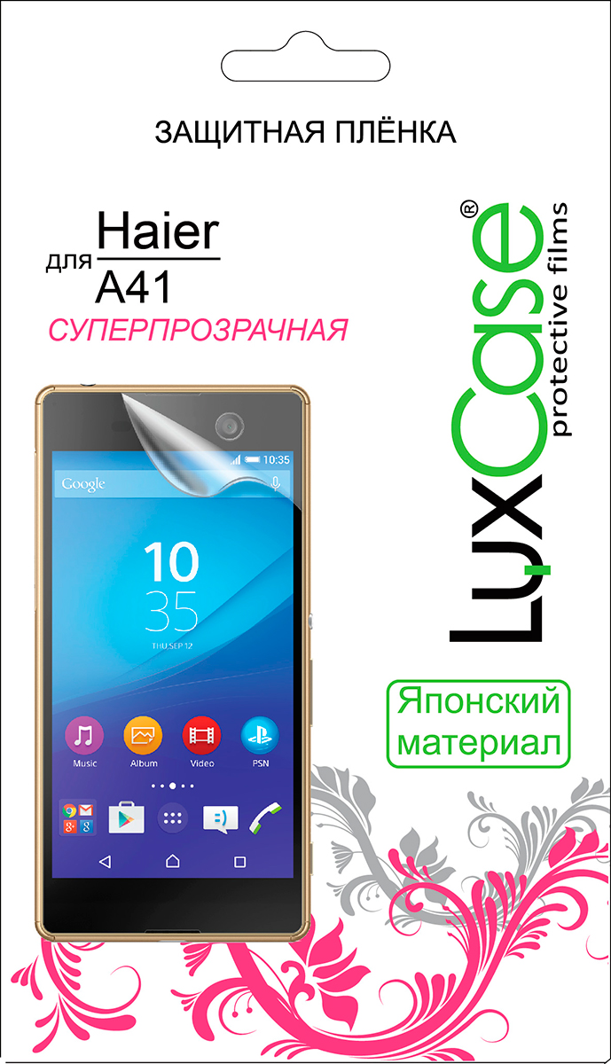 LuxCase защитная пленка для Haier A41, суперпрозрачная luxcase защитная пленка для haier t51 суперпрозрачная