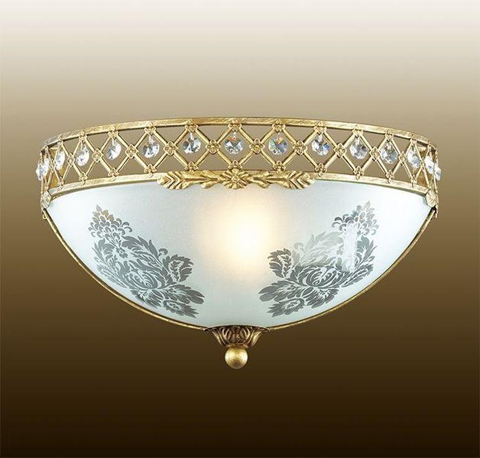 Светильник настенный Odeon Light Aspena, 1 х E27, 60W. 2776/1W2776/1W
