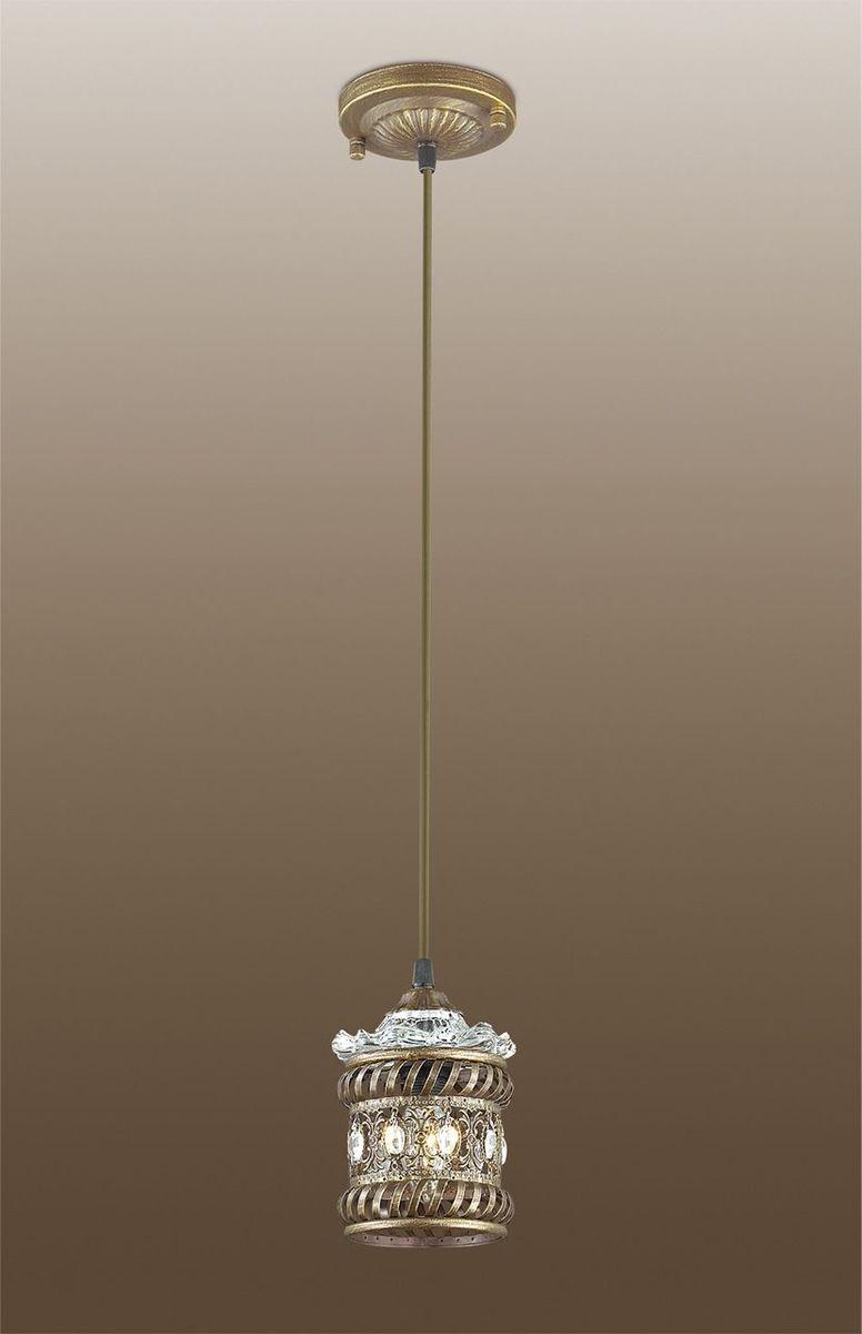 Светильник подвесной Odeon Light Zafran, 1 х E14, 40W. 2838/12838/1