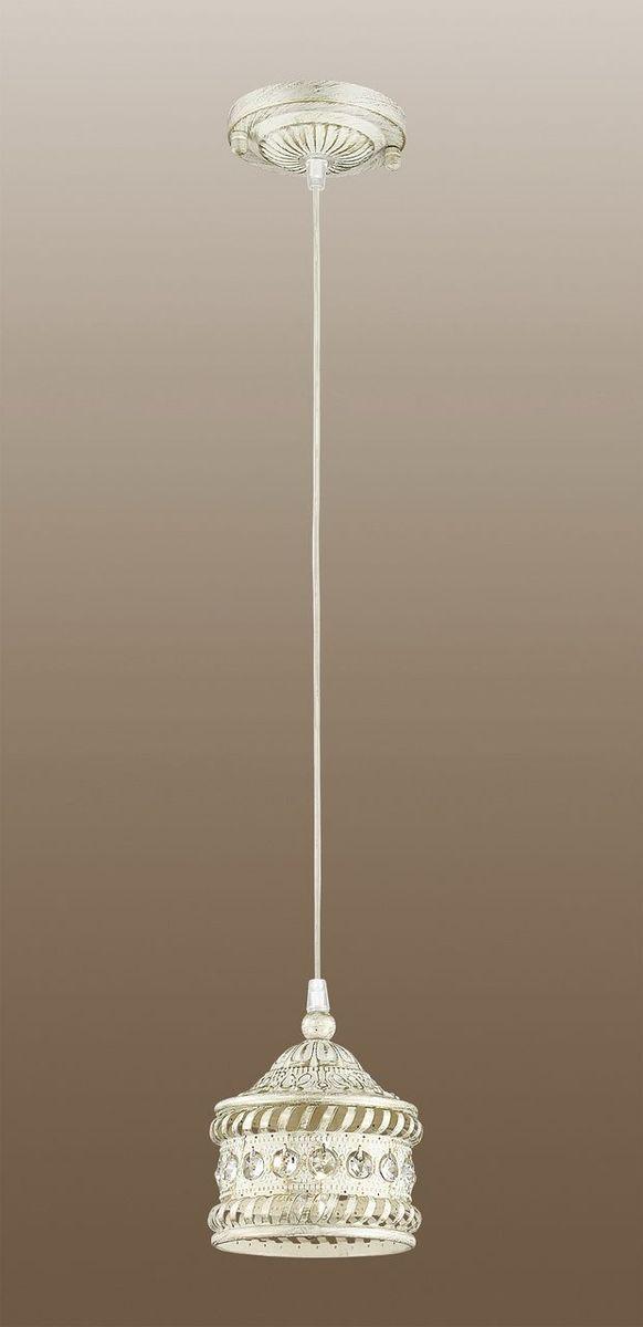 Светильник подвесной Odeon Light Bahar, 1 х E14, 40W. 2840/12840/1