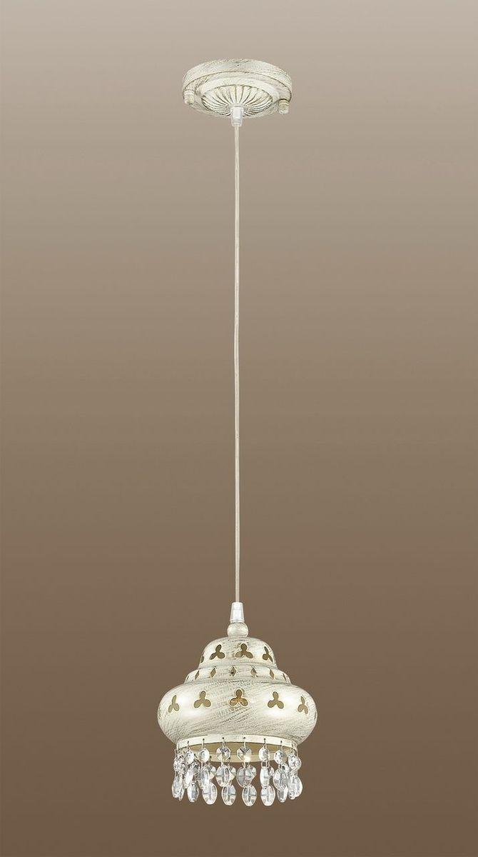 Светильник подвесной Odeon Light Bahar, 1 х E14, 40W. 2842/12842/1