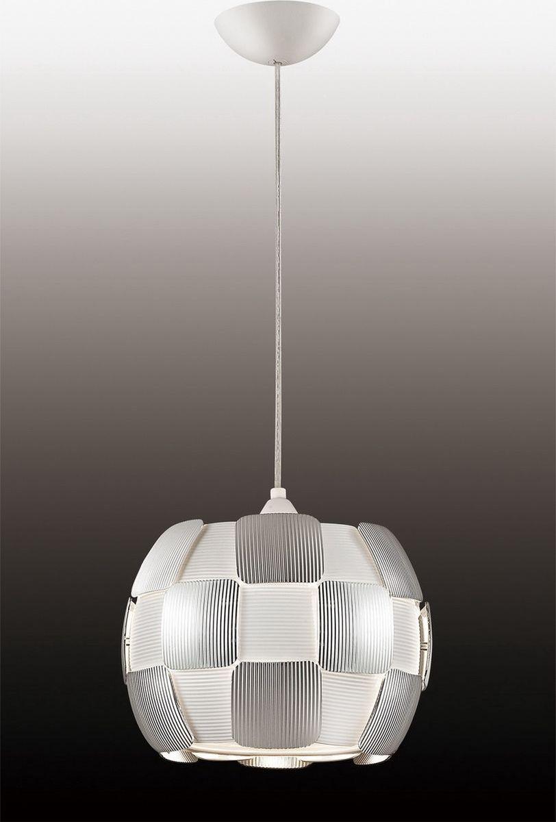 Светильник подвесной Odeon Light Ralis, 1 х E27, 24W. 2860/12860/1