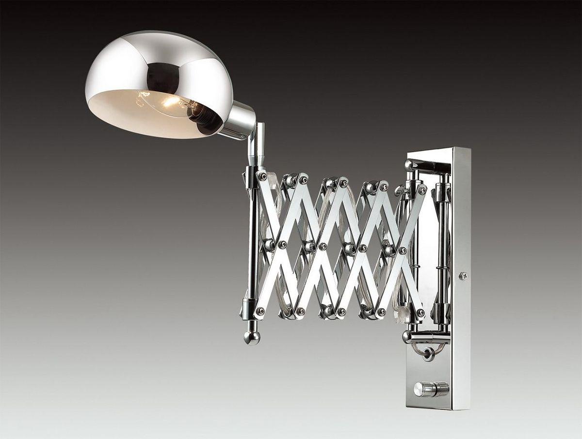 Спот Odeon Light Lark, 1 х E14, 40W. 2878/1W2878/1W