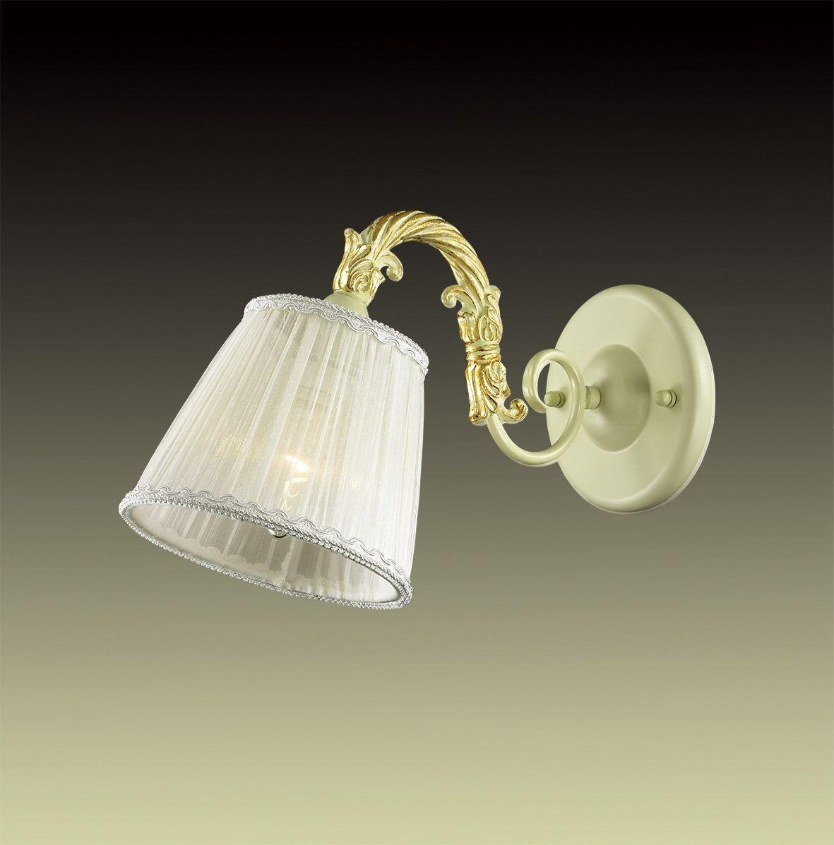 Бра Odeon Light Navis, 1 х E14, 40W. 2882/1W