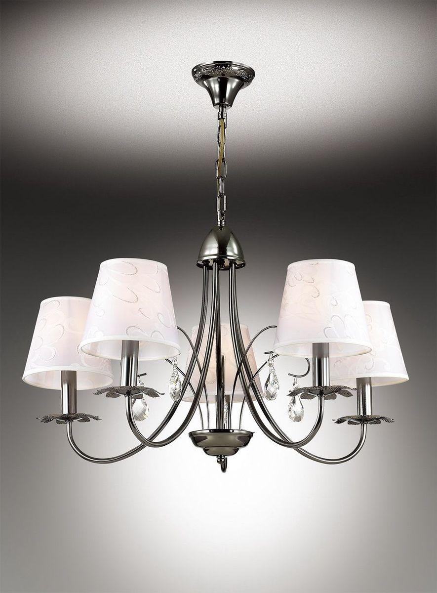 Люстра подвесная Odeon Light Vetera, 5 х E14, 40W. 2919/52919/5