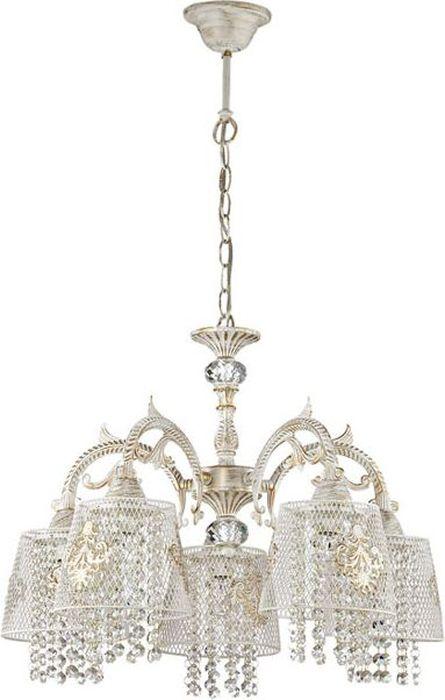 Люстра подвесная Odeon Light Peppi, 5 х E27, 60W. 3212/53212/5