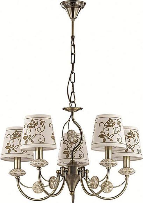 Люстра подвесная Odeon Light Zaritta, 5 х E14, 40W. 3216/53216/5