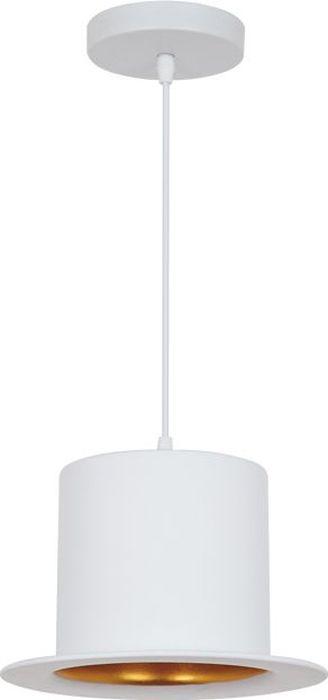 Светильник подвесной Odeon Light Cupi White, 1 х E27, 60W. 3356/13356/1