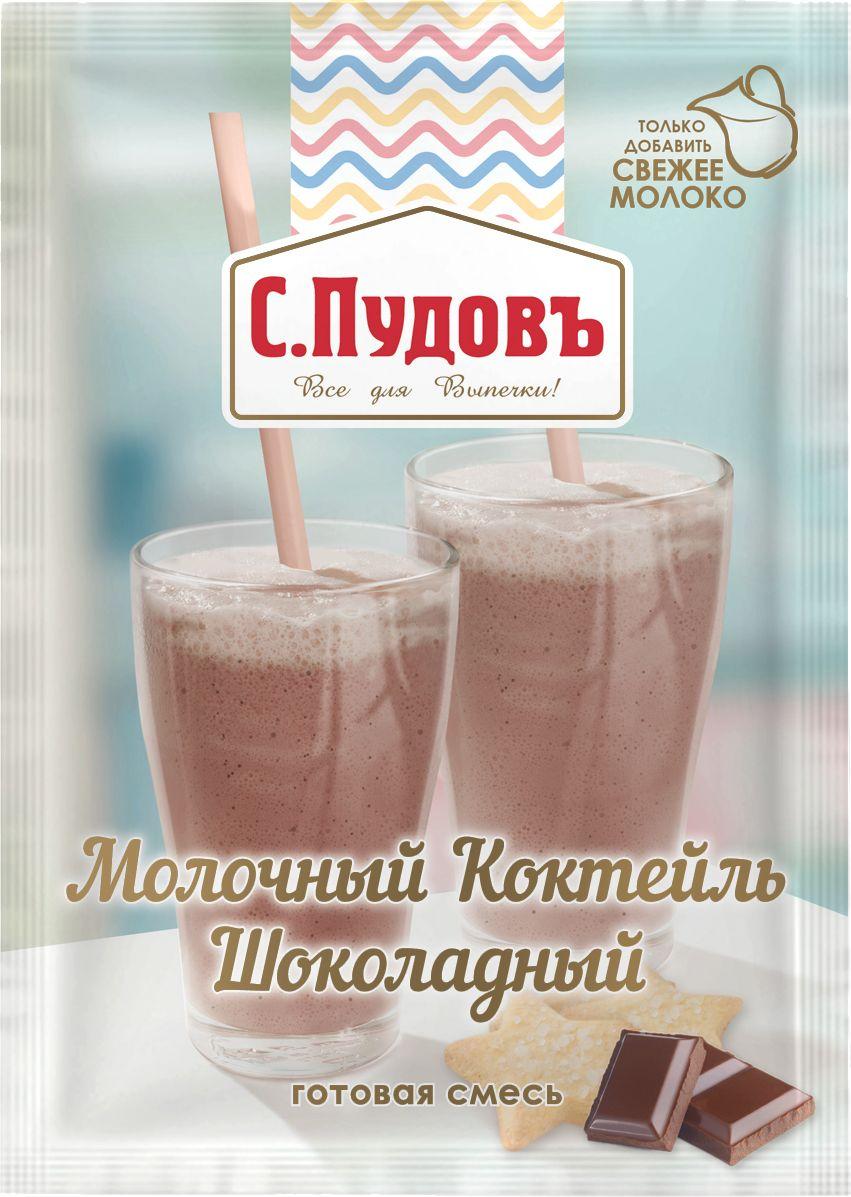 Пудовъ молочный коктейль шоколадный, 30 г недорого