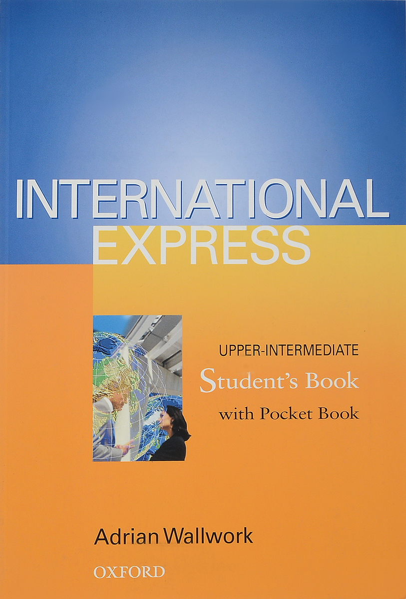 INT EXPRESS UP-INT SB OP! team up starter sb