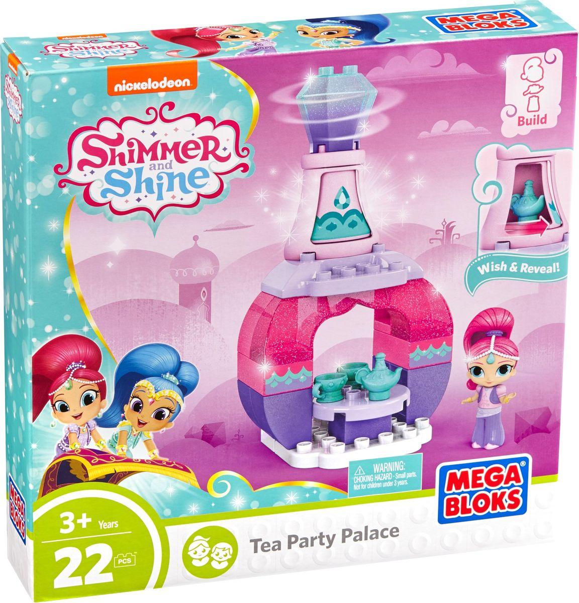 Mega Bloks Shimmer & Shine Конструктор Дворцы маленьких джинников Tea Party Palace shimmer & shine набор фигурок тала и нала