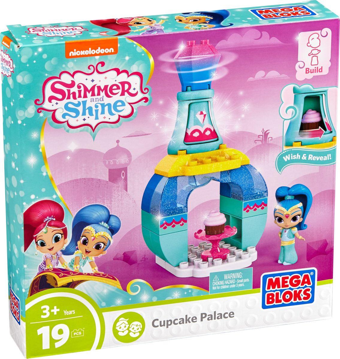 Mega Bloks Shimmer & Shine Конструктор Cupcake Palace shimmer & shine набор фигурок тала и нала