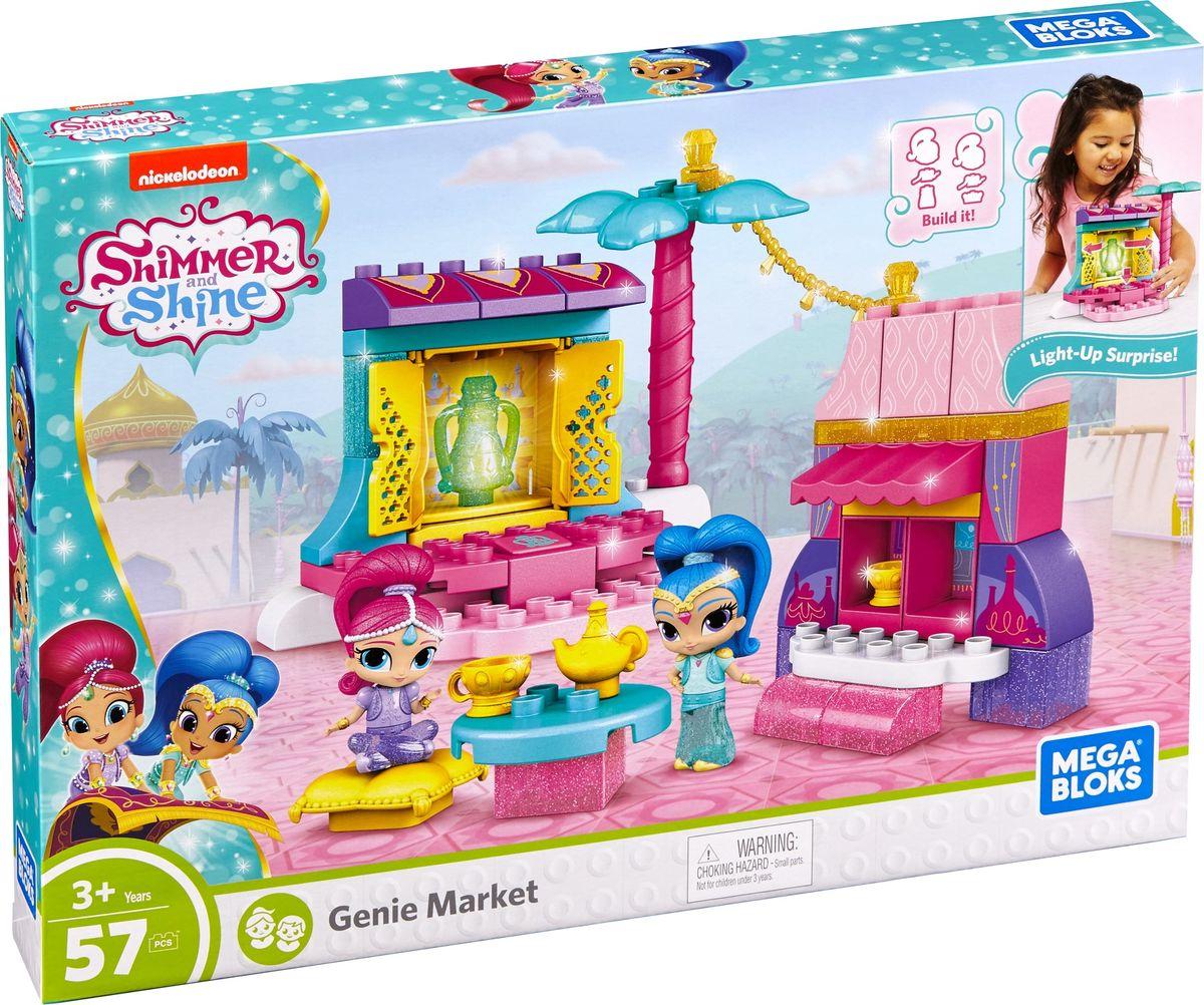 Mega Bloks Shimmer & Shine Конструктор Рынок джинников
