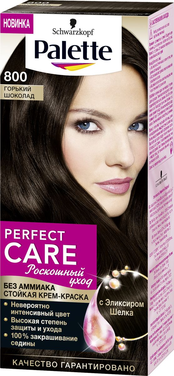 Palette Perfect Care крем-краска 800 Горький шоколад, 110 мл09344000800Ухаживающая формула без Аммиака вместе с ухаживающим кондиционером сделают Ваши волосы мягкими и шелковистыми.