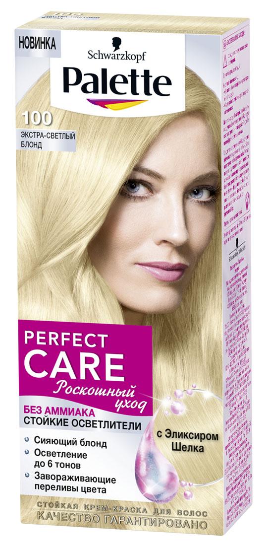 Palette Perfect Care Крем-краска 100 Экстра-светлый блонд, 120 мл09344000100Ухаживающая формула без Аммиака вместе с ухаживающим кондиционером сделают Ваши волосы мягкими и шелковистыми.