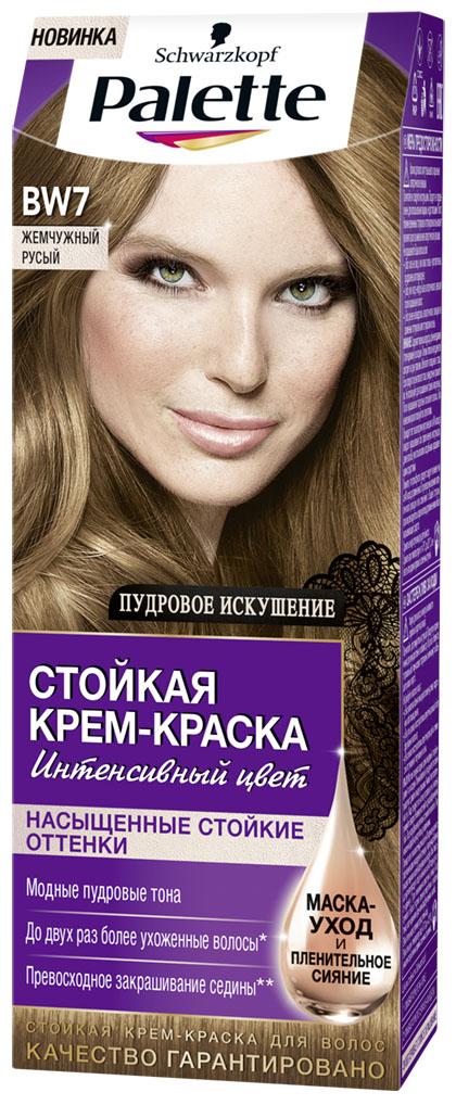 Palette Стойкая крем-краска BW7 Жемчужный русый, 110 мл0935223018Откройте для себя Стойкую крем-краску Palette с Кератин-Комплексом для длительной интенсивности и богатства цвета.Впервые в комплекте роскошная МАСКА-УХОД сделает Ваши волосы до 2 раз более ухоженными.