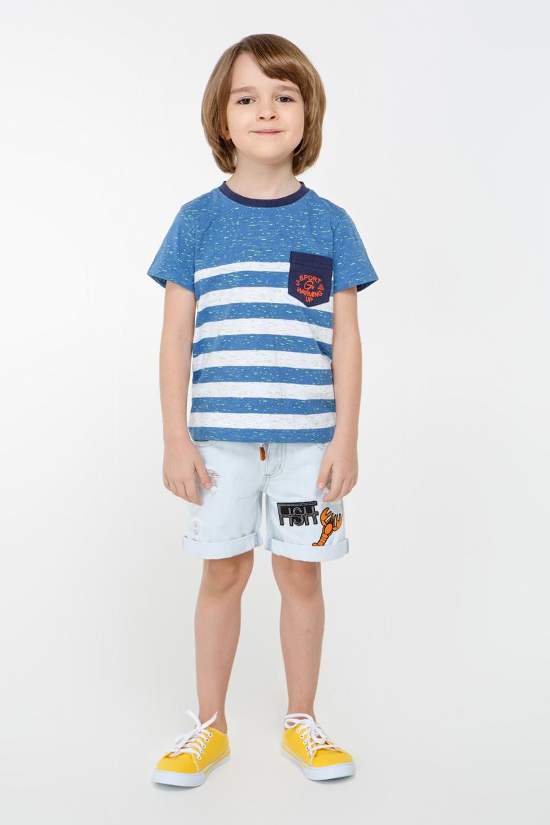 Футболка для мальчика Overmoon by Acoola Avar_OM, цвет: голубой. 21120110001_400. Размер 116 шорты для мальчика overmoon by acoola scud цвет темно синий 21120420005 600 размер 128