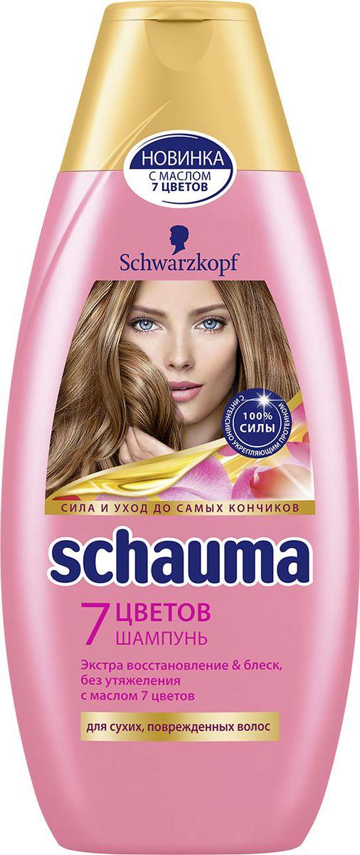Schauma Шампунь 7 Цветов, 380 мл0900064941Шампунь с маслом 7 Цветов- Восстанавливает структуру волоса во всех слоях, без утяжеления- Разглаживает волосы для ослепительного блеска и мягкости