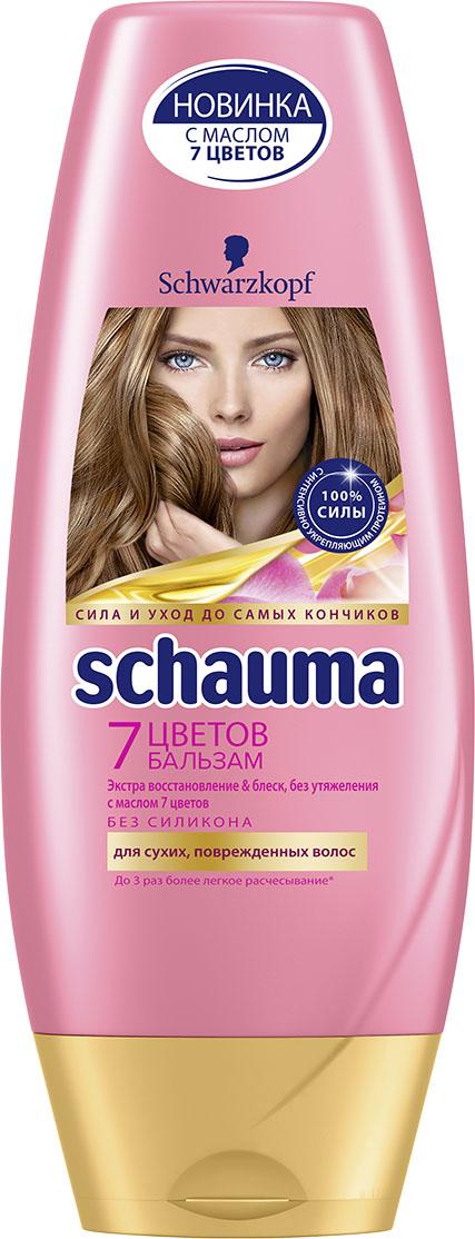 Schauma Бальзам 7 Цветов, 200 мл090217634Бальзам с маслом 7 Цветов - Восстанавливает структуру волоса во всех слоях, без утяжеления - Разглаживает волосы для ослепительного блеска и мягкости