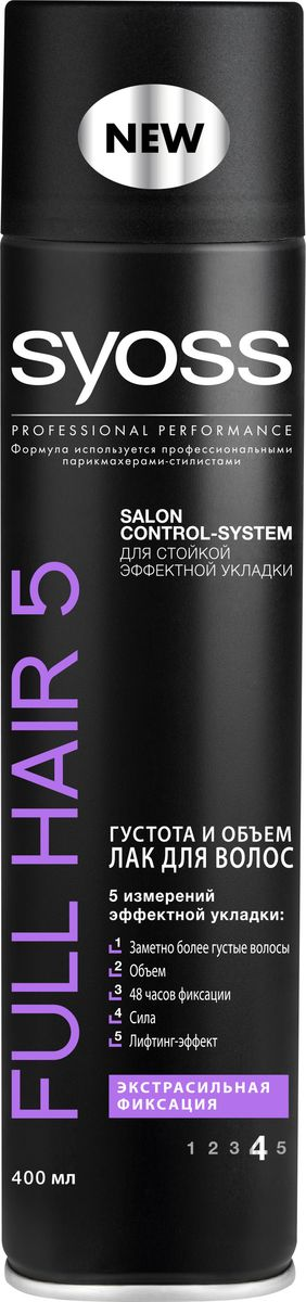 Syoss Лак для волос Full Hair 5D экстрасильная фиксация, 400 мл термозащитный спрей для укладки syoss