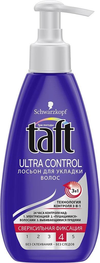 Taft Лосьон для укладки волос Ultra Control сверхсильная фиксация 150 мл090602011Формула Taft Ultra Control с технологией контроля 3-в-1эффективно действует против нежелательных эффектов статики, «пушащихся» волос и разлетающихся прядей. Обеспечивает сверхсильную фиксацию на 24 часа.• 24 часа сверхсильной фиксации.•