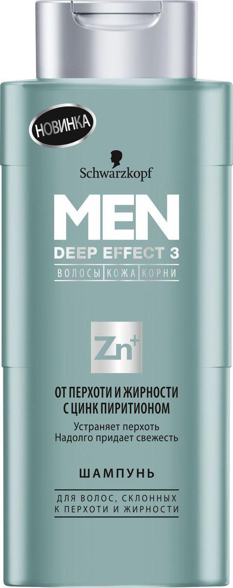 Men Deep Effect 3 Шампунь От перхоти и жирности с цинк пиритионом, 250 мл092900141Активная формула с пиритионом цинка устраняет перхоть и придает свежесть волосам: - устранение видимой перхоти после первого применения - до 6 недель волос без перхоти* - удаление избытка жира с волос*после 6 недель регулярного использования