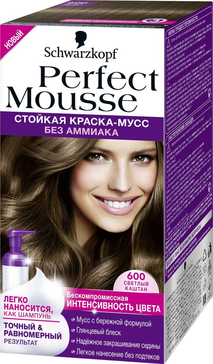 Perfect Mousse Краска для волос 600 Светлый Каштан, 35 мл09353525ПРИДАЙТЕ ВОЛОСАМ ИНТЕНСИВНЫЙ ГЛЯНЦЕВЫЙ БЛЕСК!100% стойкости, 0% аммиака, на 30% больше ухода*Хотите окрасить волосы без лишних усилий? Попробуйте самый простой способ! Легкое дозирование и равномерное нанесение без подтеков благодаря удобному