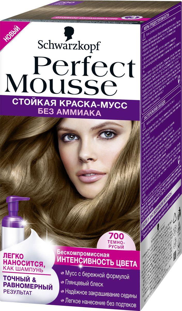 Perfect Mousse Краска для волос 700 Темно-Русый, 35 мл09353530ПРИДАЙТЕ ВОЛОСАМ ИНТЕНСИВНЫЙ ГЛЯНЦЕВЫЙ БЛЕСК!100% стойкости, 0% аммиака, на 30% больше ухода*Хотите окрасить волосы без лишних усилий? Попробуйте самый простой способ! Легкое дозирование и равномерное нанесение без подтеков благодаря удобному